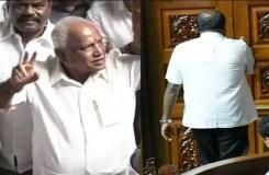 कर्नाटक : कुमारस्वामी सरकार गिरी, बीजेपी को मिला बहुमत