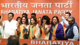 पश्चिम बंगाल : फिल्म और टीवी से जुड़े 13 एक्टर्स भाजपा में शामिल