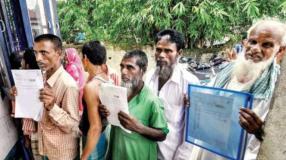NRC : जानिए क्यों और कैसे 31 अगस्त को लाखों लोगों से छिन जाएगी भारत की नागरिकता