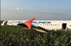 खेत में उतारा विमान, 233 लोगों की जान बचाने वाले पायलट की हो रही तारीफ