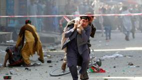 अफगानिस्तान: जलालाबाद में सिलसिलेवार बम धमाके, 66 की मौत