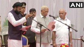 कर्नाटक में येदुरप्पा सरकार का मंत्रिमंडल विस्तार, 17 विधायक बने मंत्री