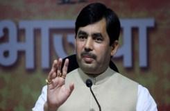 PM मोदी ने अनुच्छेद-370 हटाकर पूरा किया महात्मा गांधी का सपना – शाहनवाज हुसैन