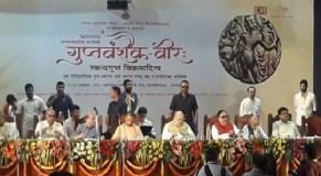 गृहमंत्री अमित शाह ने बीएचयू में अंतरराष्ट्रीय संगोष्ठी का किया उद्घाटन