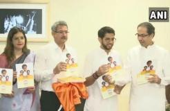 महाराष्ट्र चुनाव: शिवसेना का घोषणा पत्र जारी, ये बड़े वादे शामिल