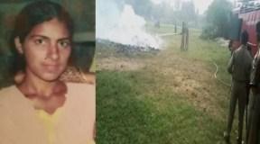 जलती चिता से निकाला विवाहिता का शव, पिता और भाई ने लगाया आरोप