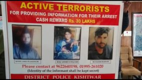जम्मू कश्मीर : इन तीन आतंकियों की जानकारी देने वाले को मिलगा 30 लाख का इनाम