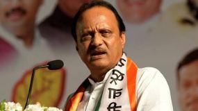 कांग्रेस-एनसीपी को विपक्ष में बैठने का जनादेश मिला है: अजीत पवार