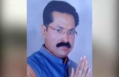 MP : भाजपा को झटका, विधायक लोधी की सदस्यता खत्म, पवई सीट रिक्त घोषित