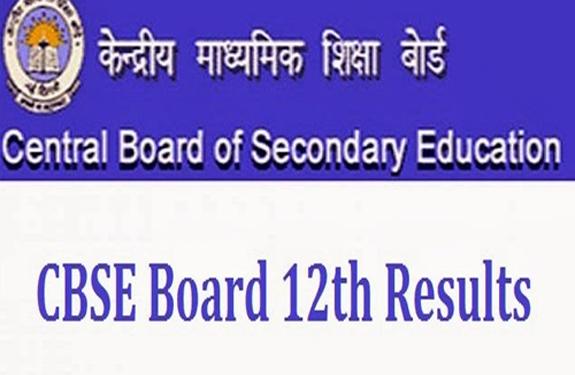 cbse-board-12th-result
