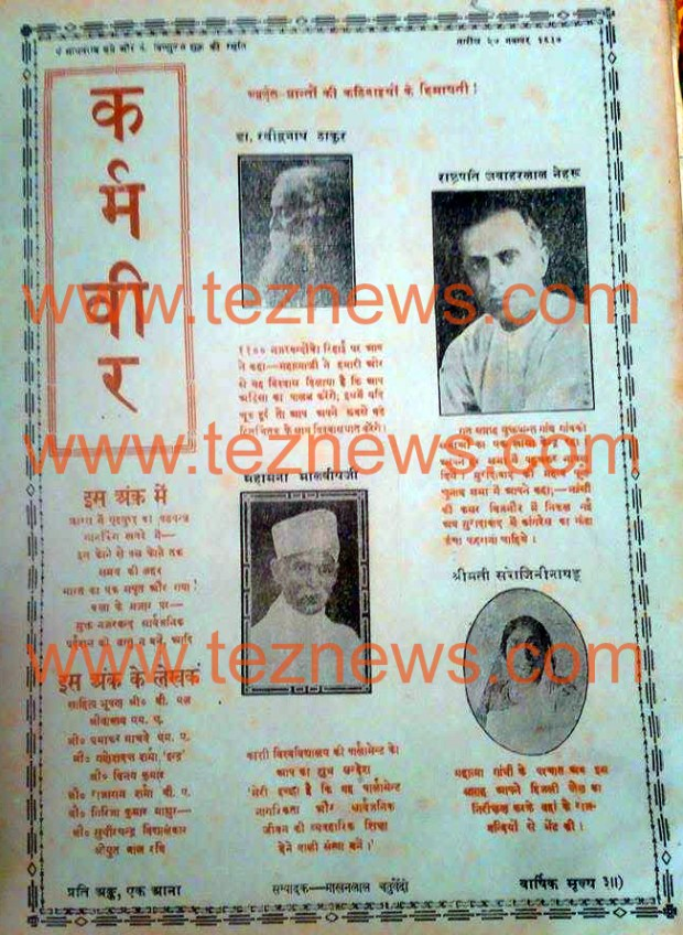 makhan-lal-chaturvedi-wanted-to-make-president-nehru