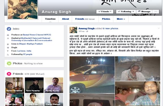 mediapersons-bansal-news-anurag-singh
