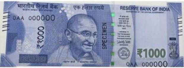1000-rs-new-note