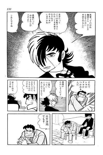 Black Jack Manga Tezuka In English