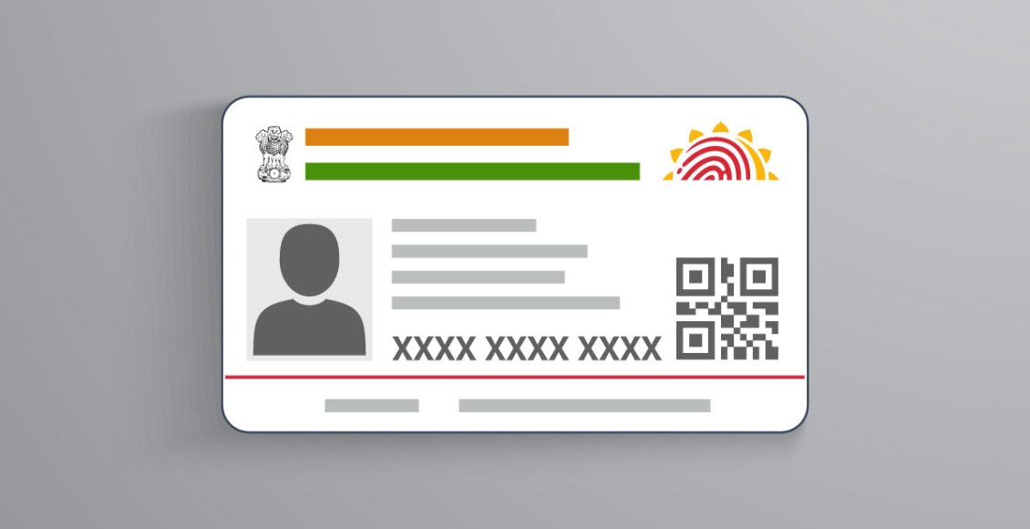 Updates to your Aadhar Card to reduce your problem