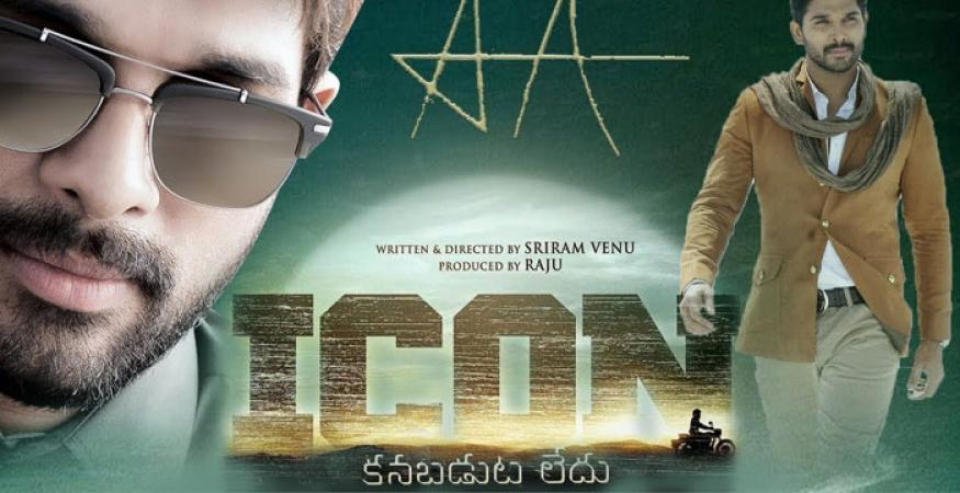 Allu Arjun's upcoming 3 blockbuster films to be released on this day