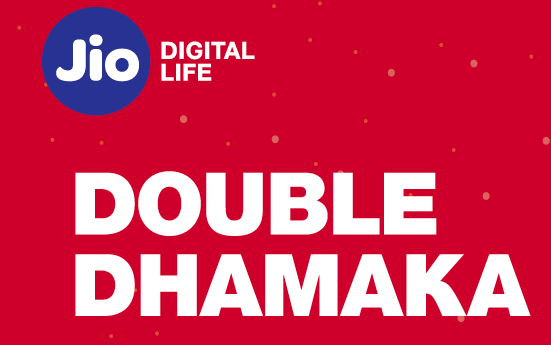Now JGB will get 2GB of data, this plan of Jio is absolutely free.