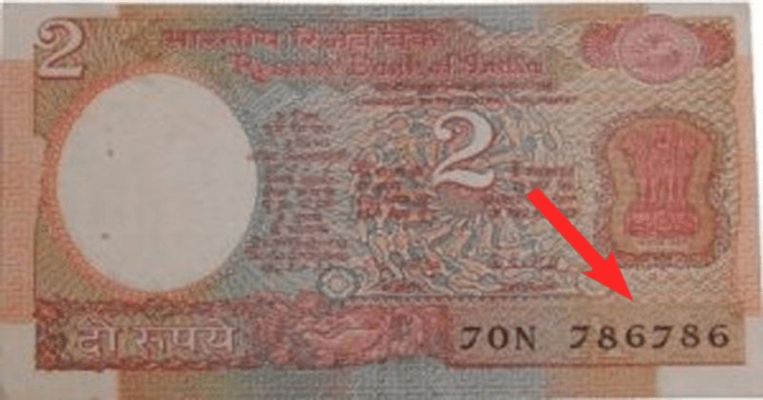 This-old-note-of-2-rupees-can-make-you-a-millionaire-know-that-in-just-one-click