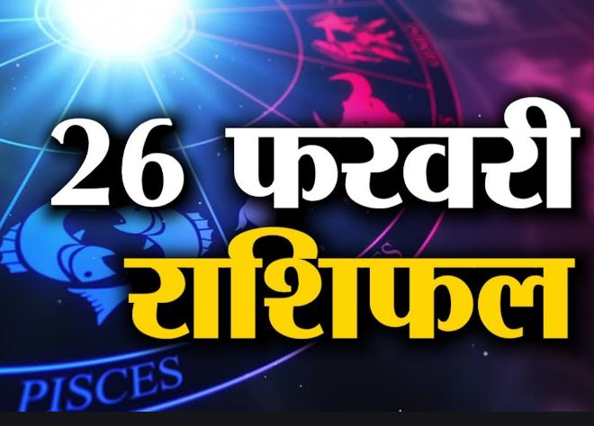 19-February-to-26-February-Horoscope-Know-How-Your-Time-Is-Going-To-Stay-This-Week