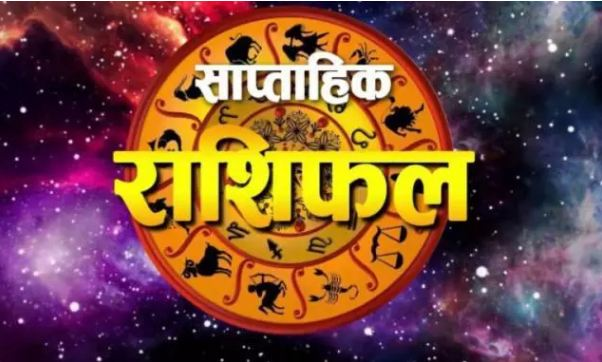 Good-Weekly-Horoscope-February-28-to-March-7