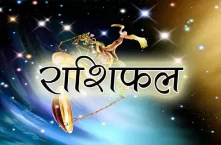 March-8-2021-Horoscope-You-will-get-new-sources-of-income-home-problems-will-go-away-know-the-condition-of-12-zodiac-signs