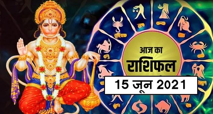 15-june-2021-Horoscope-hindi