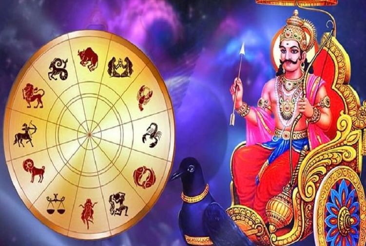 After-1001-years-the-blessings-of-Shani-Dev-have-been-written-for-5-zodiac-signs-know-what-is-in-your-zodiac