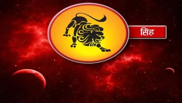Horoscope-for-June-13-to-20-for-Leo-Libra-Capricorn-Virgo-and-Aquarius