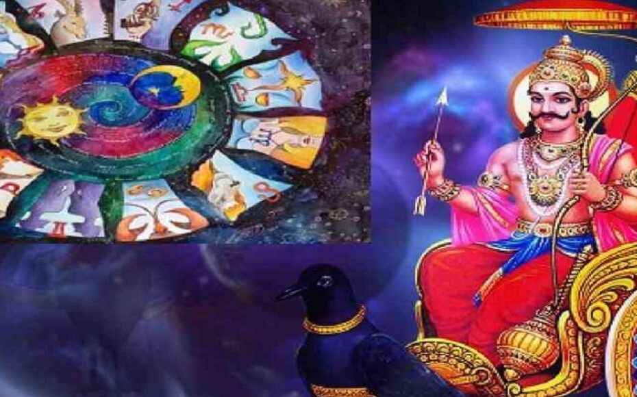 Mahasanyog-On-the-morning-of-June-15-people-of-these-2-zodiac-signs-will-become-rich