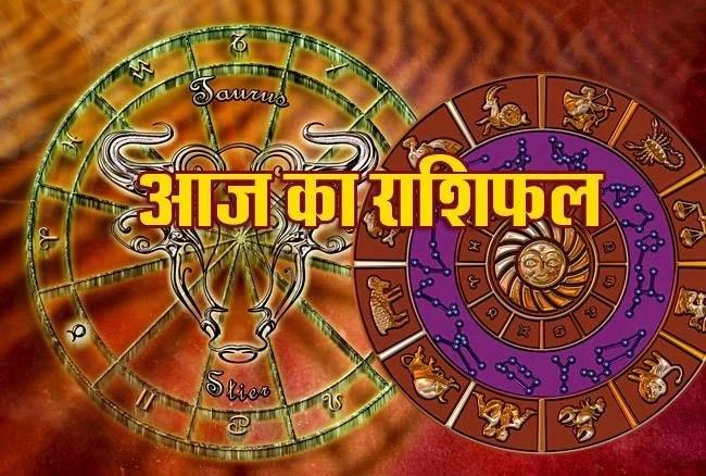 horoscope_2017122019064649