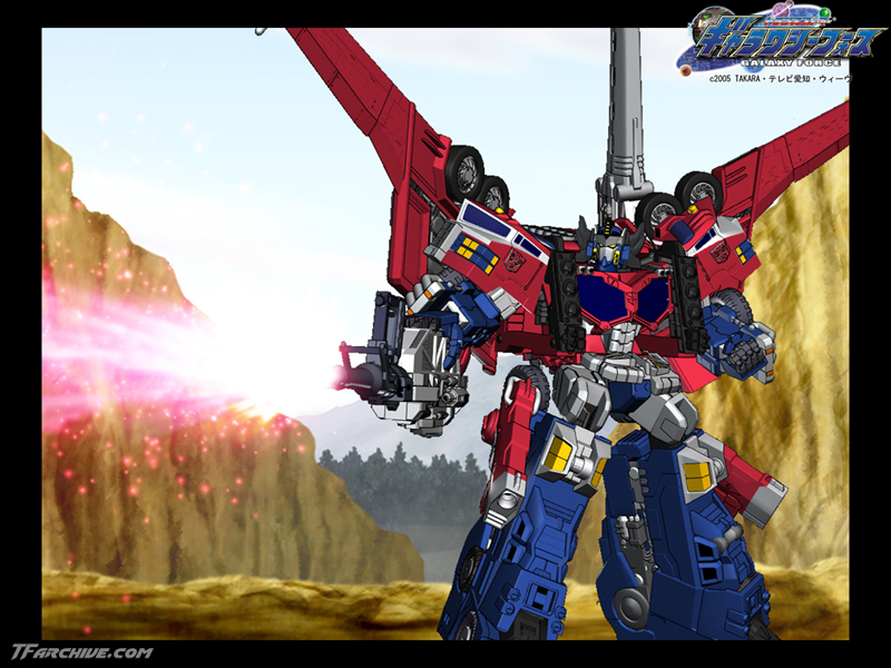 Transformers Animated Wallpaper Tfarchive Transformers Cartoons