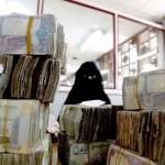 جبهة الأوراق النقدية جديد الأطراف اليمنية المتناحرة - تفاصيل