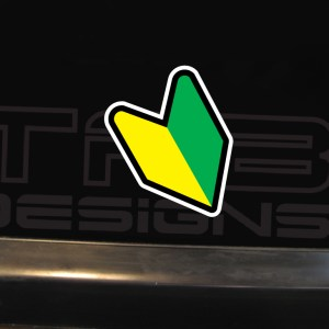 JDM New Driver Decal – Several Sizes – JDM Decal Vinyl Sticker