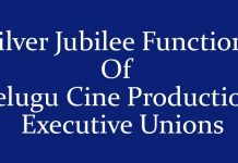 Silver Jubilee Function Of Telugu Cine Production Executive Unions
