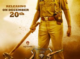 Balakrishna Ruler First Look