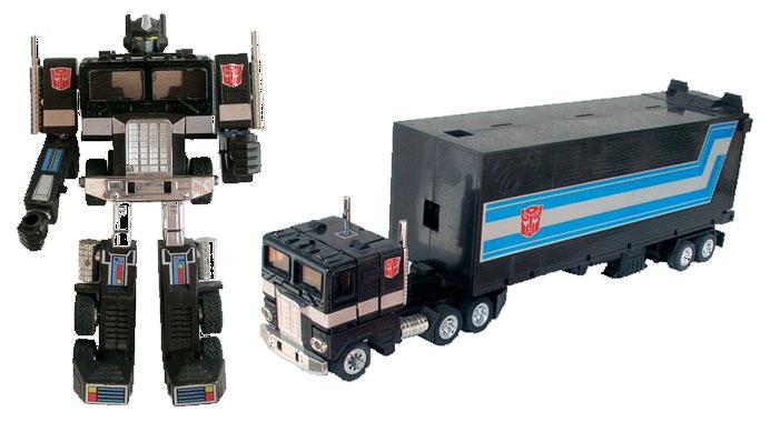 File:Jafcon convoy.jpg
