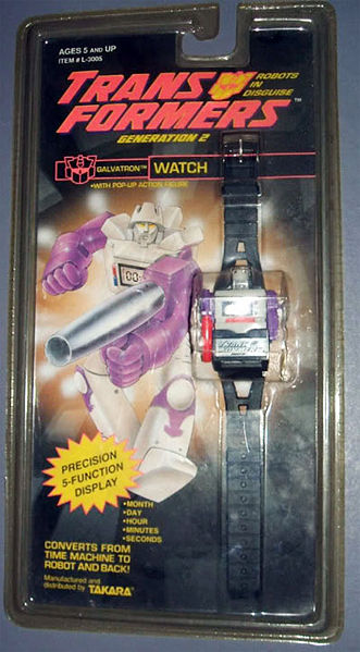 File:G2merch-Galvatronwatch.jpg
