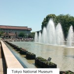 Ueno Park Tour to be held on March 21