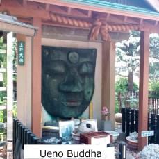 Buddha - コピー