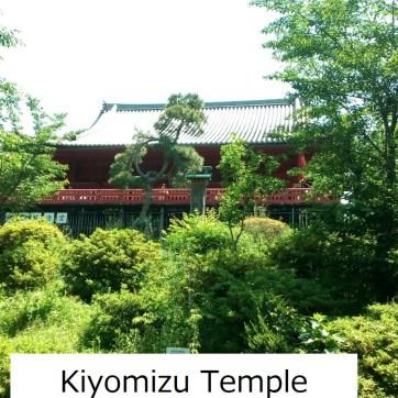 Kiyomizu - コピー
