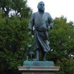 "Who is ""The Last Samurai""? 22 September 2019, Asakusa & Ueno Park"