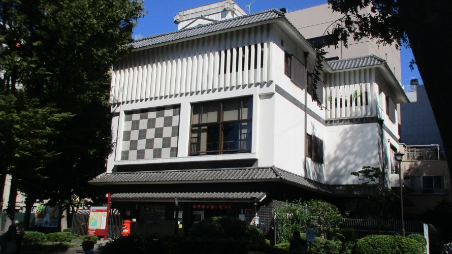 Shitamachi Museum in Ueno Park (Asakusa and Ueno Park tour on October 27 )