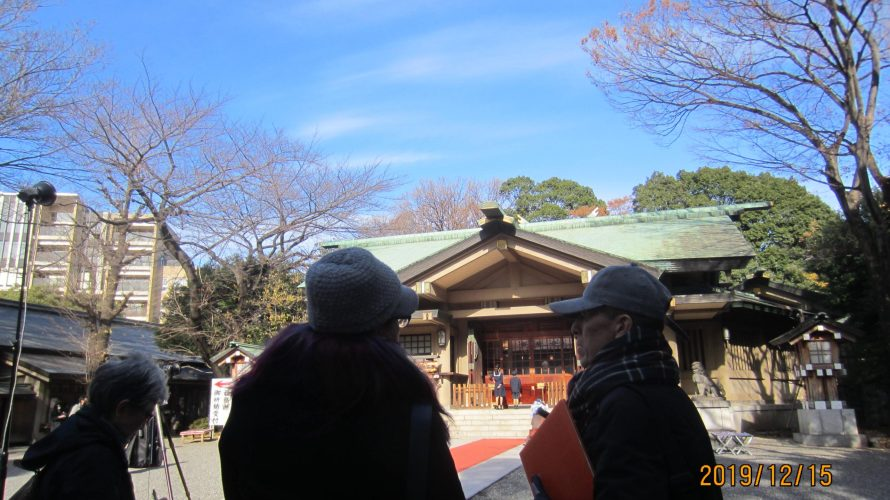 TOUR REPORT ON DEC. 15TH  AT THE MEIJI SHRINE AND HARAJUKU