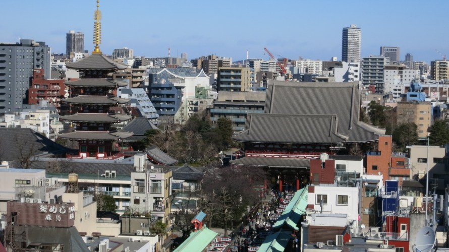 Tour Report of Asakusa & Ueno Park on February 9th
