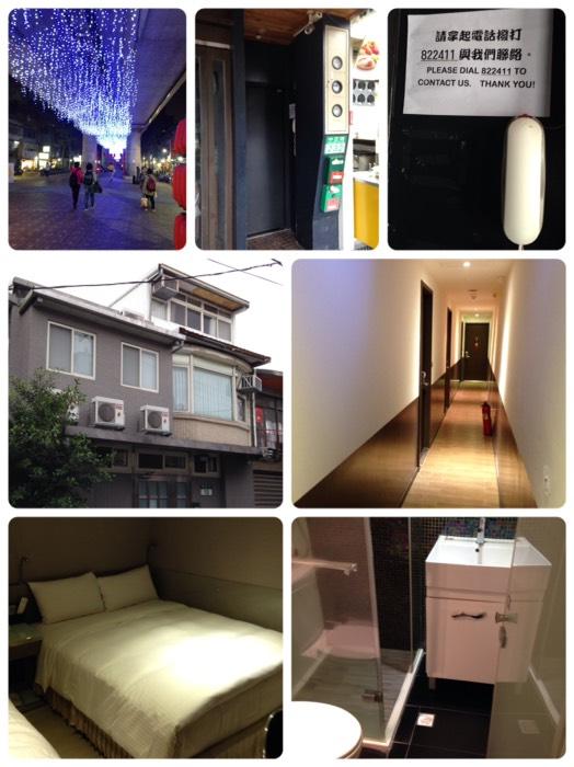 ホテルの看板がない!台北のホテル。