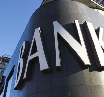 قروض بنك مصر