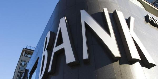 متعثرين البنوك ما هي الحلول المتاحة