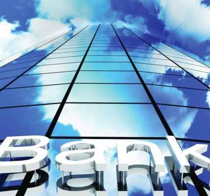 ماذا يفعل البنك اذا لم اسدد فى مصر