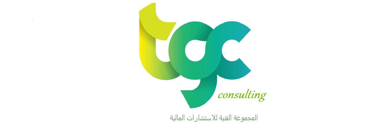 تي جي سي TGC
