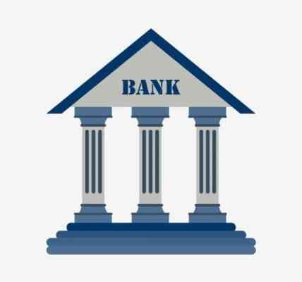 مبادرة البنك المركزى للقروض